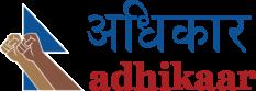 Adhikaar